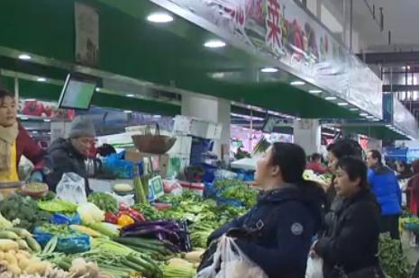 视频:上海节后菜价小幅回落 水产价格居高不下