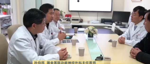 视频:上海患罕见病女孩终确诊:得罕见遗传性疾病