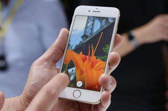 苹果回应市消保委:用户可以自行选择是否降频