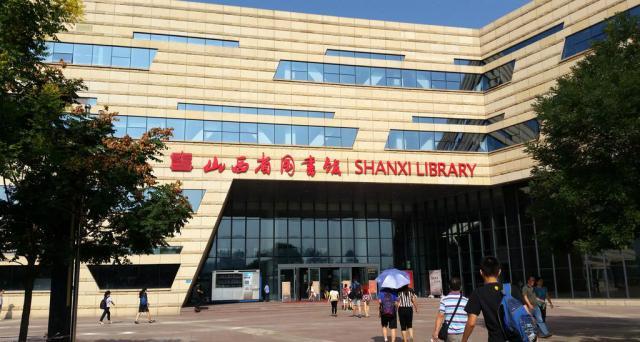 山西省图书馆进一步调整防控措施