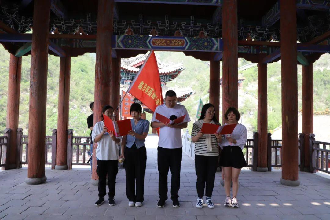 """临汾南高速工会开展""""阳光行·快乐游""""团建活动"""
