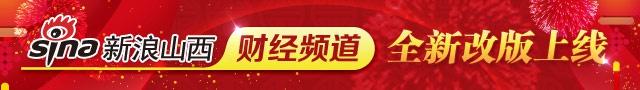 http://n.sinaimg.cn/shanxi/2015/economy/images/dingtong.jpg