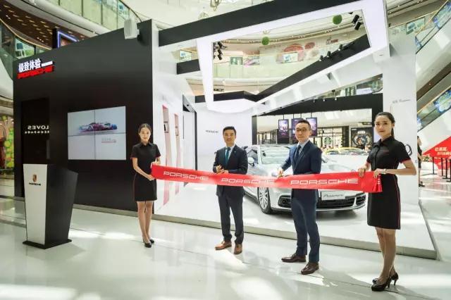 2017 保时捷极致体验太原站正式起航