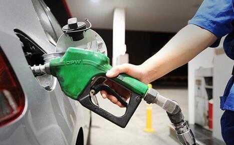 16日24时起油价上调 92号汽油最高零售价6.74元/升