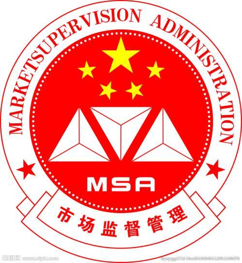 山西市场监管局:22条措施支持市场主体渡难关