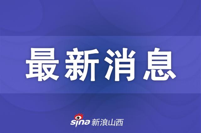 潞安集团左权阜生煤业井下发生瓦斯爆炸致4死1伤