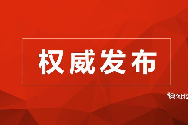 山西省开展焦化企业安全风险隐患大排查