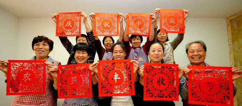 山西绛州农家女剪纸喜迎丰收节