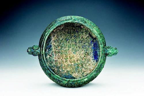 山西首次發布北白鵝墓地青銅器全銘文