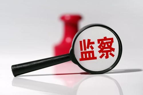 山西省公布11地市劳动保障监察机构举报投诉电话