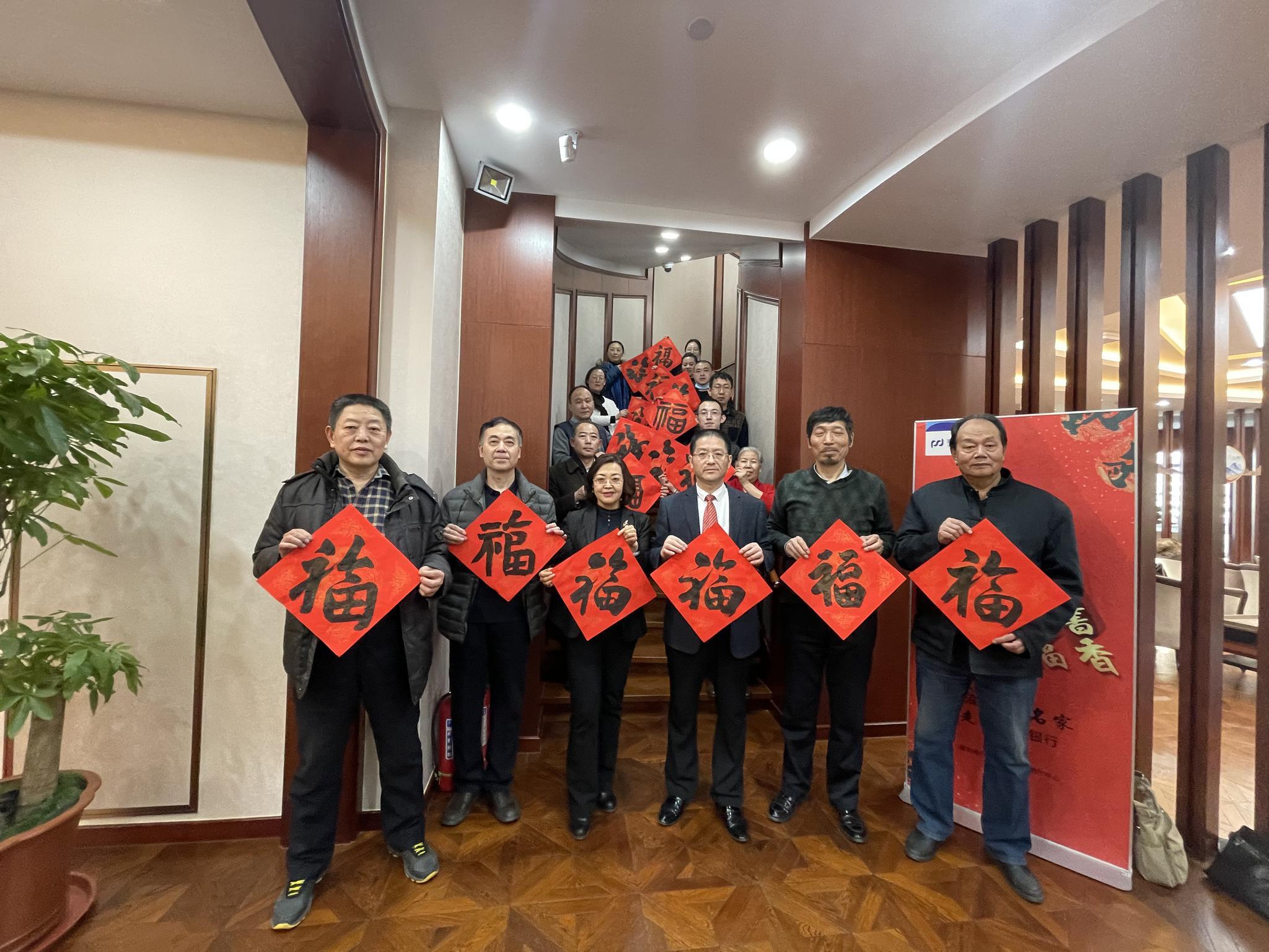 笔墨凝书香,新春送万福 新浪书画频道系列活动