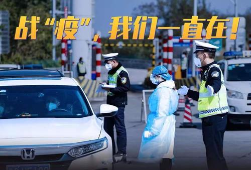 山西:守在疫情防控第一线的公安民警