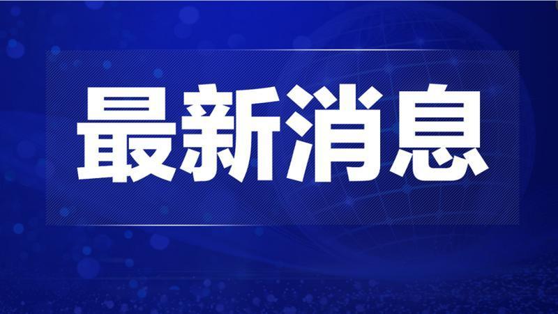 中共山西省委十一届十一次全体会议在太原召开