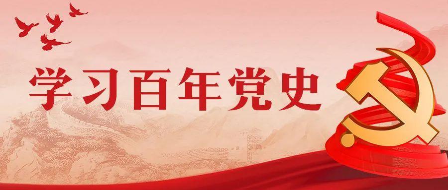 晋中召开党史学习教育部署会 赵建平出席会议并讲话