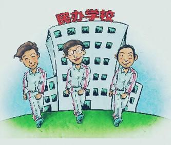 太原: 民办学校任何形式摸排选拔生源都属严重违规
