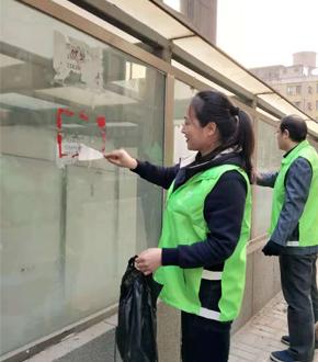 小店区一中组织召开文明志愿者活动