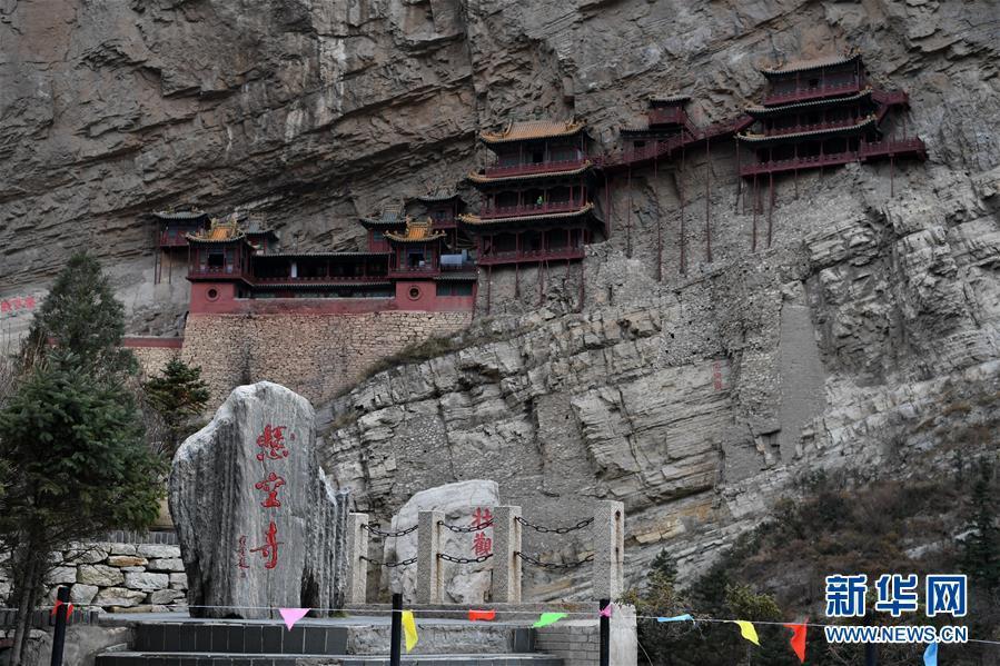 探访悬崖上的建筑 恒山悬空寺