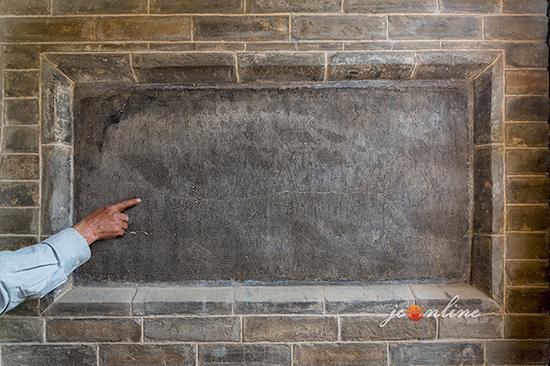"""元至正二十一年(1361年)""""创建神农太子祠并子孙殿""""碑记"""
