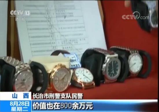 查获的高档手表