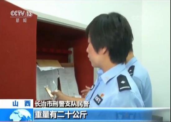陈鸿志名下黄金总共20公斤,价值550余万元