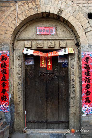 炎帝行宫所在地故关村精美砂石雕刻对联