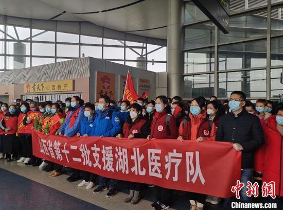 2月20日,山西省第12批支援湖北医疗队173人集结完毕奔赴武汉。 郝东亮 摄