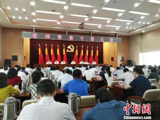 山西省国资委为国企国资改革再动员。 李新锁 摄