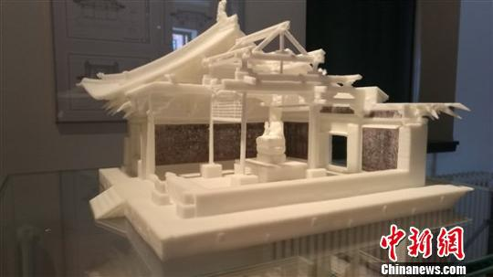 在德国凯泽斯劳滕市博物馆展示的大雄宝殿3D模型。主办方提供