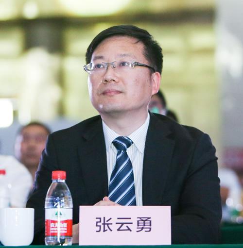图为中国联通研究院院长张云勇出席峰会。