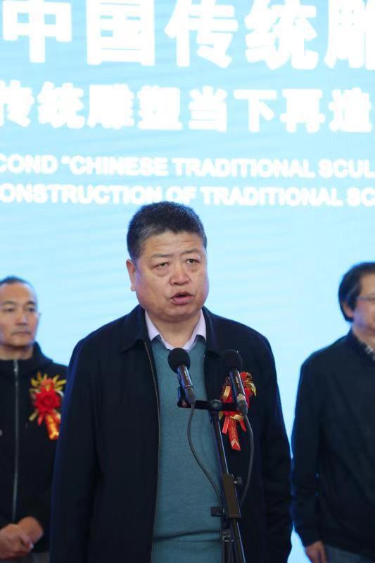 长治市政府副秘书长冯绍波主持仪式