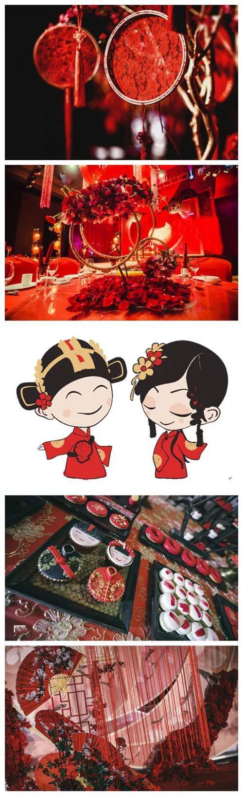 传承中式传统婚典礼仪