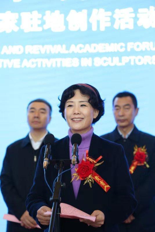长治市委常委、宣传部部长孙刘琳致辞
