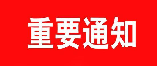 连接太原、晋中(榆次)的8条城际公交暂时停运