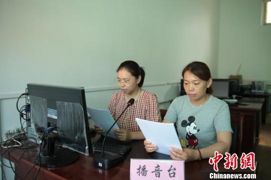 北呈乡政府会将录制好的音频通过网络发送到各村,村里再分别播放。 靳晓姝 摄