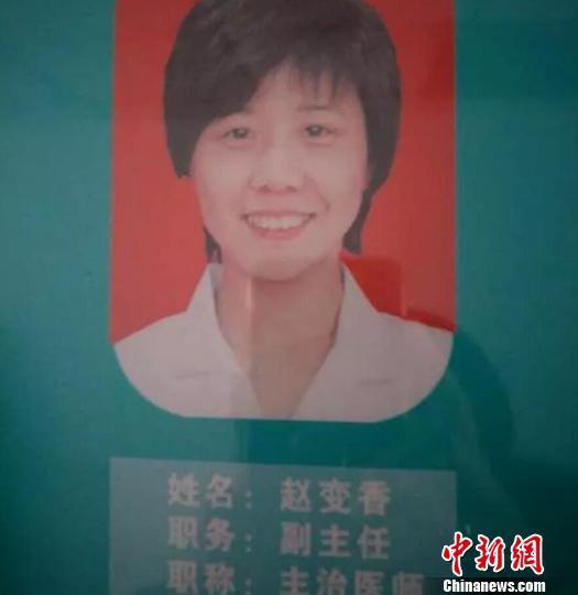 图为医院呼吸内科医护人员一览表上关于赵变香的介绍。 山西省卫计委提供 摄