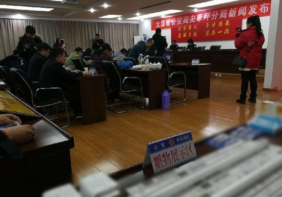 """""""2017云端行动""""暨""""5·12""""集群战役打假新闻发布会现场"""