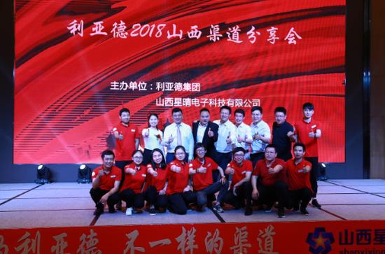 山西星晴电子(LED)科技有限公司团队