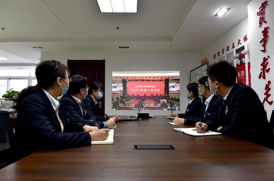 尧都农商银行掀起学习省联社年度工作会议精神热潮