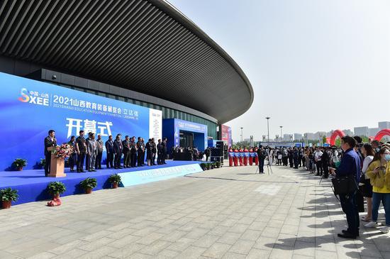 2021山西教育装备展览会开幕式现场
