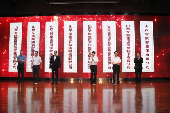 揭牌仪式现场 摄影:悦剑峰