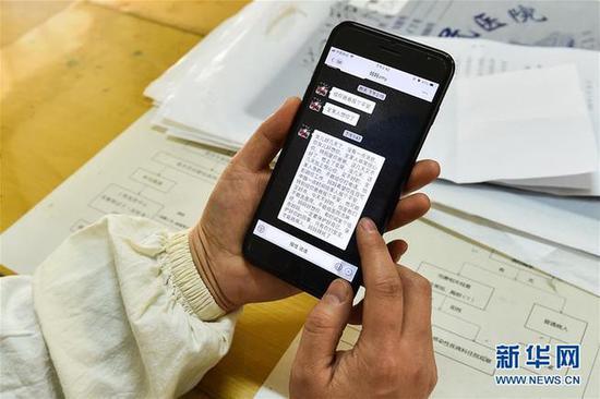 1月31日,在山西省汾阳医院,感染性疾病科护士长张小娟在看与家人的聊天记录。新华社发(柴婷 摄)