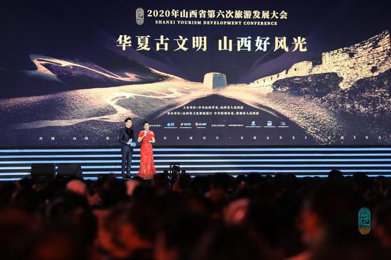 """2020年山西省第六次旅游发展大会特别活动""""长城之夜""""现场盛况"""