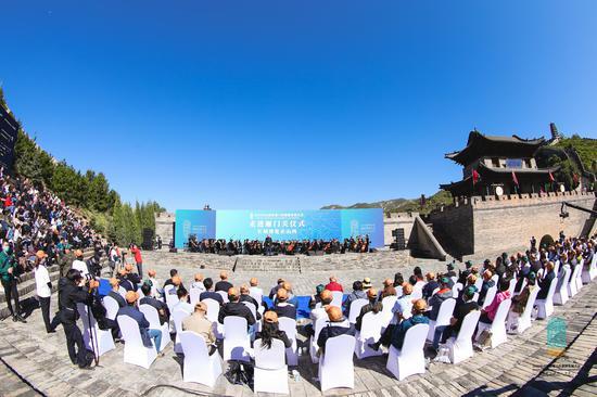 """2020年山西省第六次旅游發展大會重要活動""""走進雁門關""""儀式現場"""
