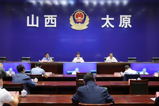 太原市打擊治理電信網絡新型違法犯罪工作領導小組電視電話會議現場