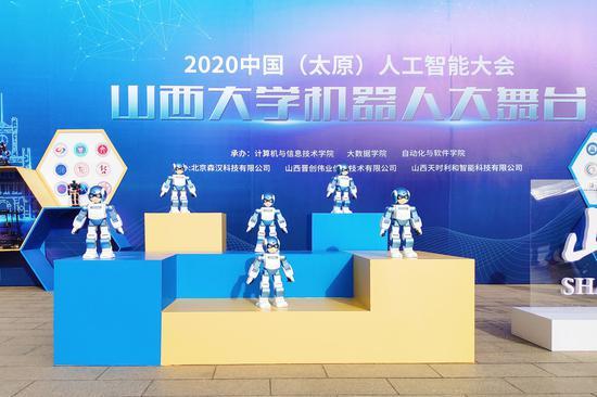山西大學機器人大舞臺 攝影:郝智祥