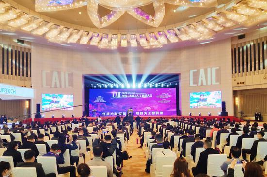 2020中国(太原)人工智能大会现场 摄影:郝智祥