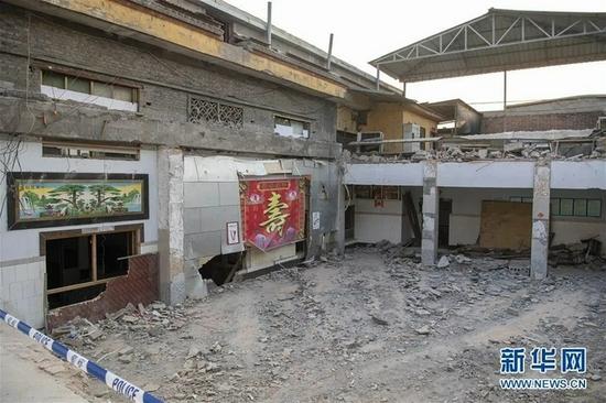 41名公职人员被处理 山西聚仙饭店坍塌事故调查报告公布