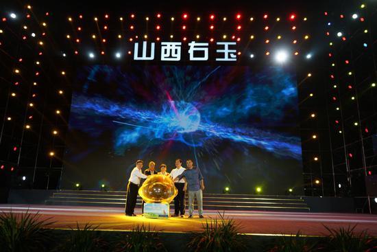 2018山西·右玉西口风情生态文化旅游招商系列活动启动仪式