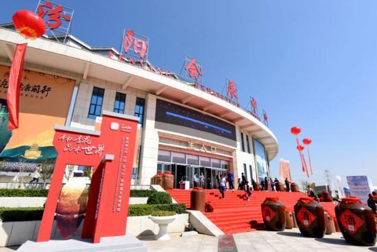 汾陽會展中心