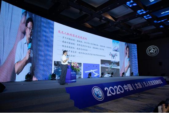 吴强副总师主题报告《没有攻不破的防御圈 也没有反制不了的无人机》